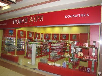 Тестеры косметики купить екатеринбург что купить косметику во владивостоке